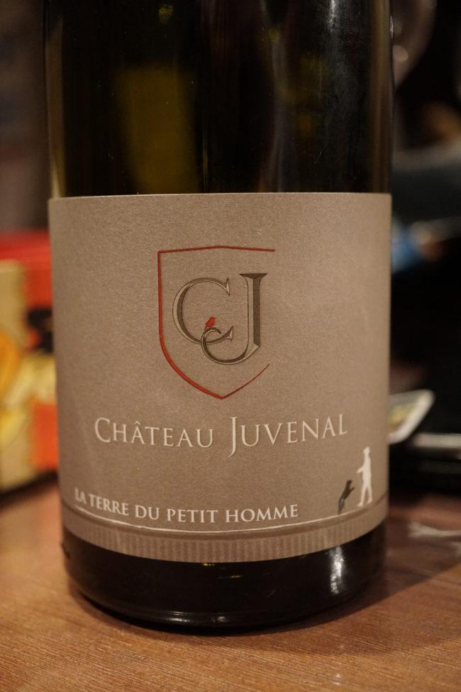 Voilà un vin inattendu tant il est bon!