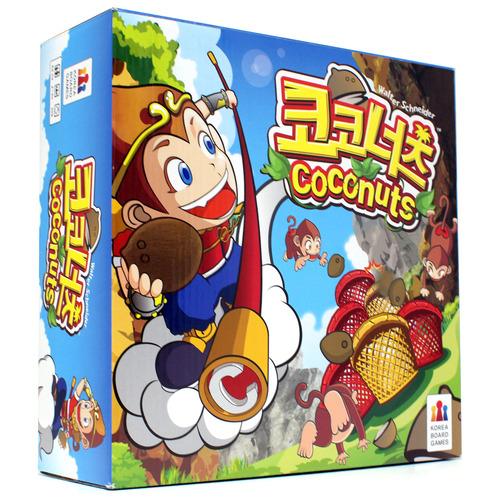 734 Coconuts 1