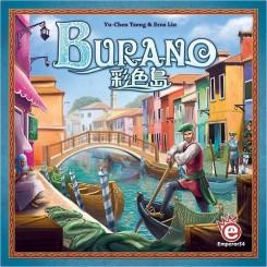 1227 Burano 1