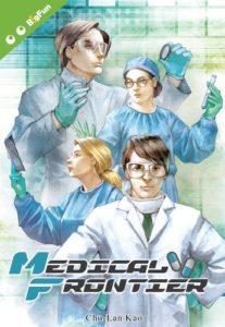 1580 List essen 2017 40 Medical Frontier 1