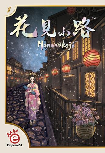 1617 Hanamikoji 1