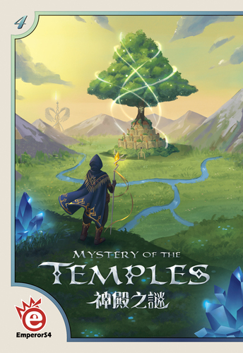 1620 Mystery of the temples 1