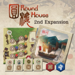 1704 Round House 2