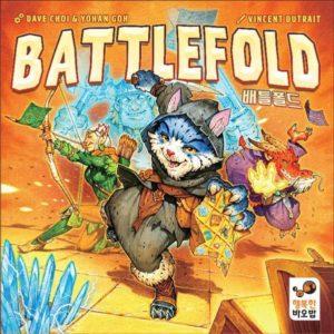 battlefold01