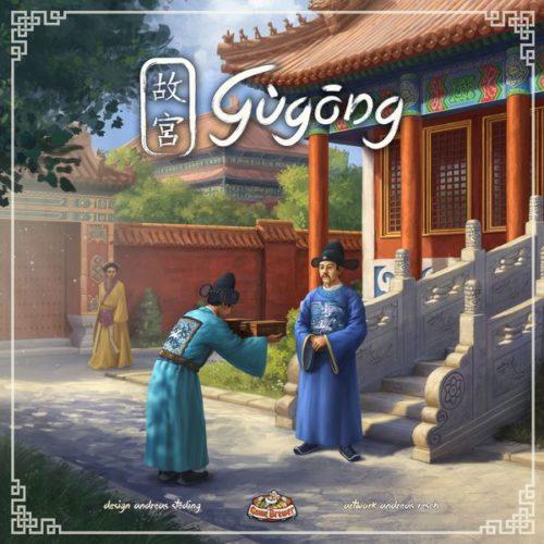 1884 Gugong 1
