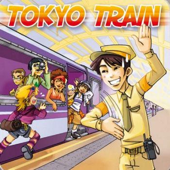 1469 Tokyo train