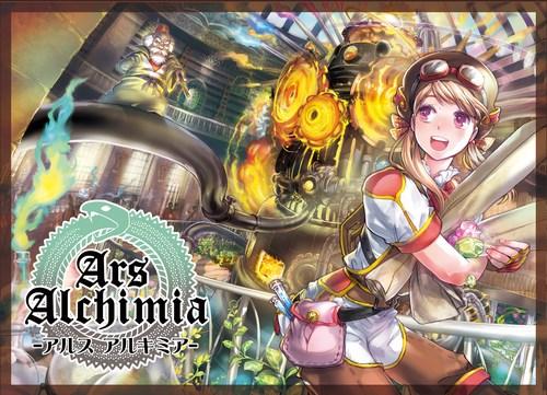 842 Ars Alchimia 1
