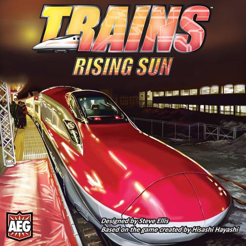 932 trains rs 1
