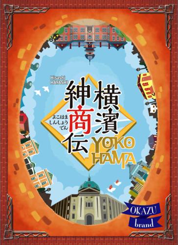 1345-yokohama-1