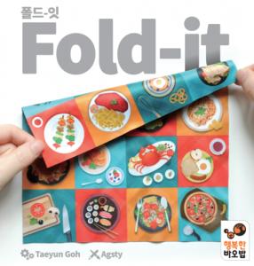 box_fold-it