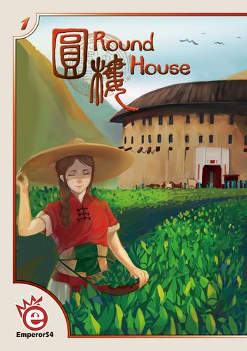 1433 Round House 1