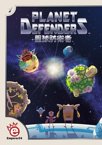 1441 Planet Defenders 1