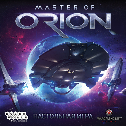 1444 Master of Orion 1