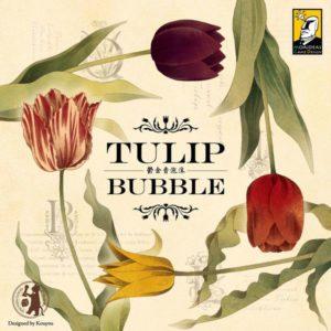 TulipeBubble01