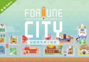 1817 Essen 18 Fortune City 1