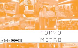 1965 Tokyo Metro 1