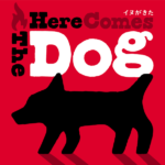 DogsBox