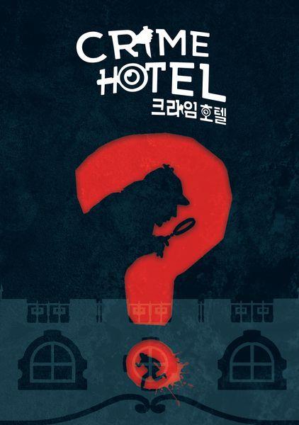 Crime Hôtel
